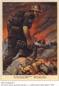 Vintage Russian poster - Nazi soldier kills woman